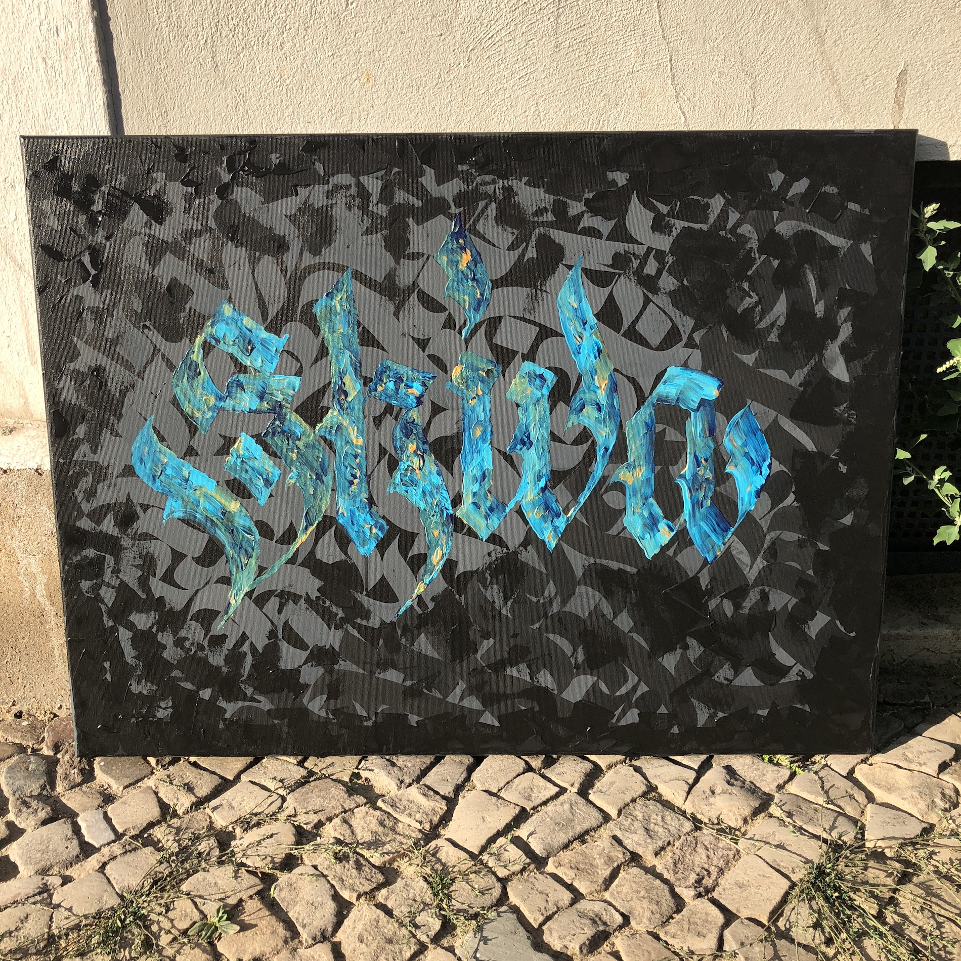 shiva-canvas