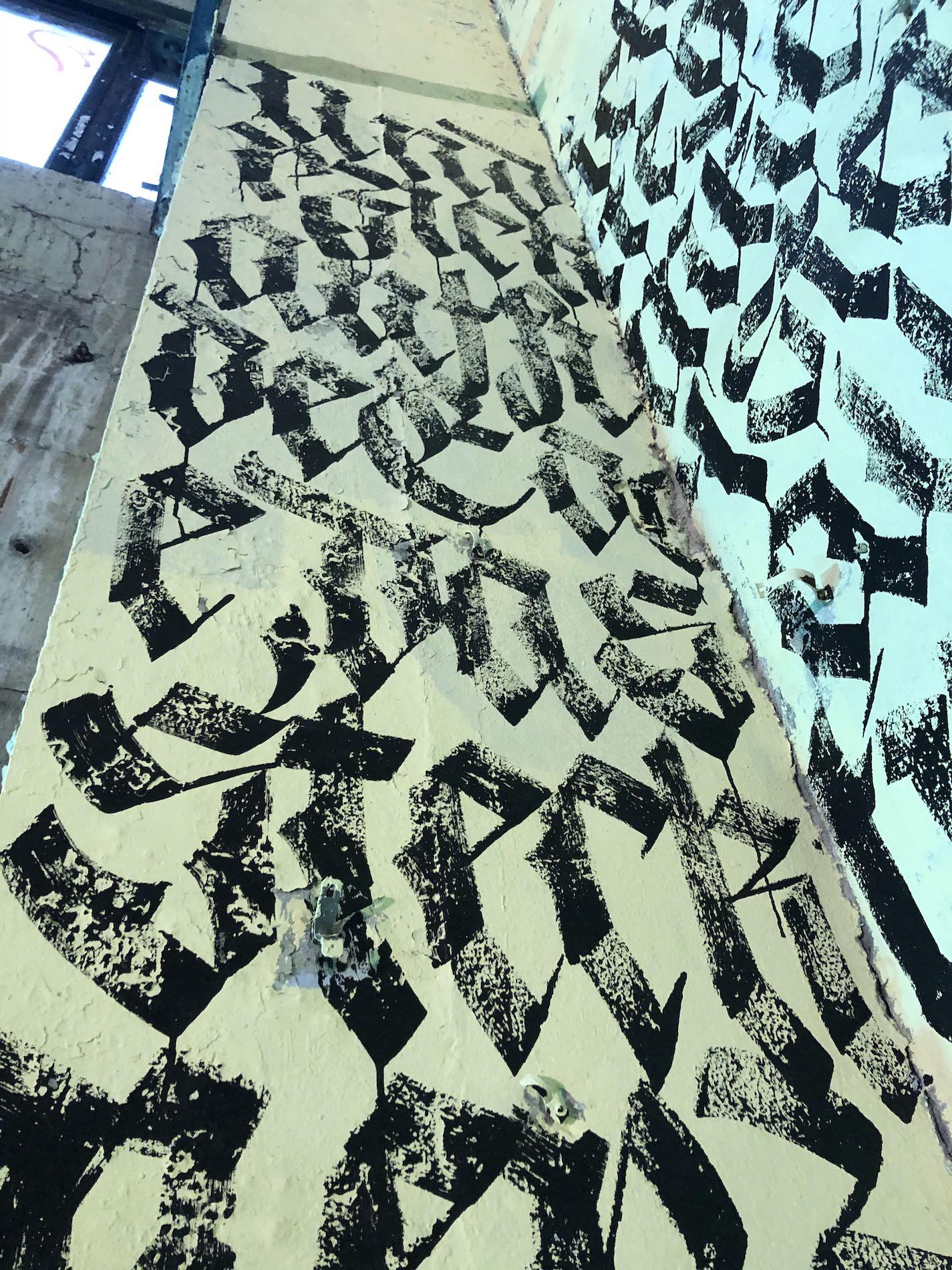 wall-magdeburg-detail