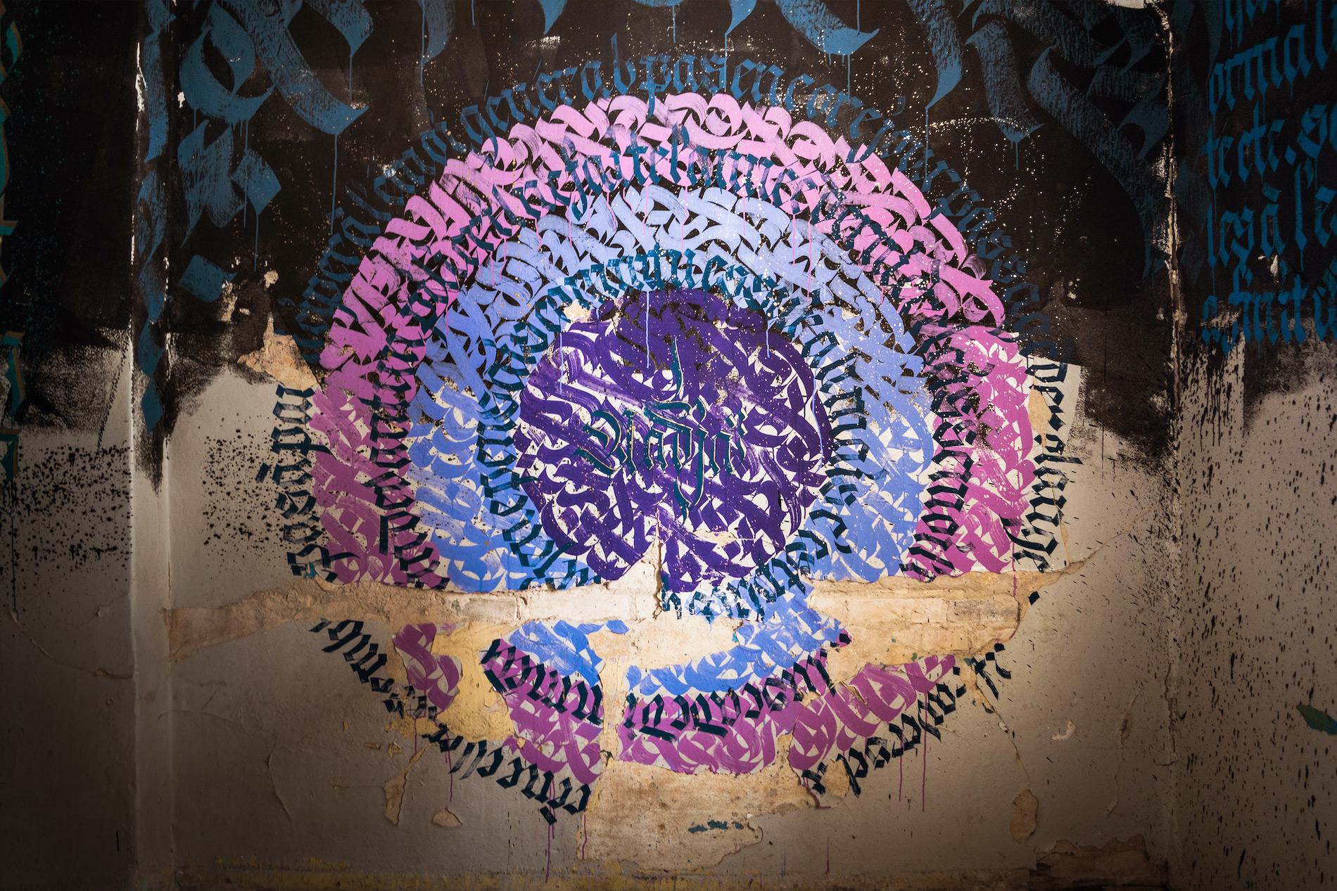 artbase-nadja-wall